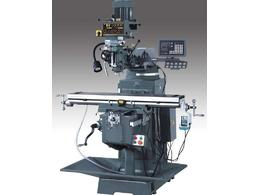 CNC精密机械加工——铣床加工设备
