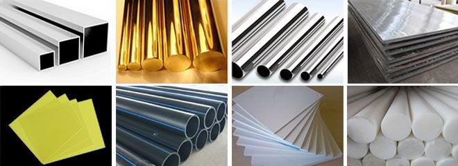 CNC加工定制材料