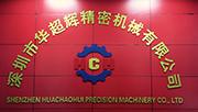 CNC精密机械加工,CNC加工定制,深圳CNC加工厂家