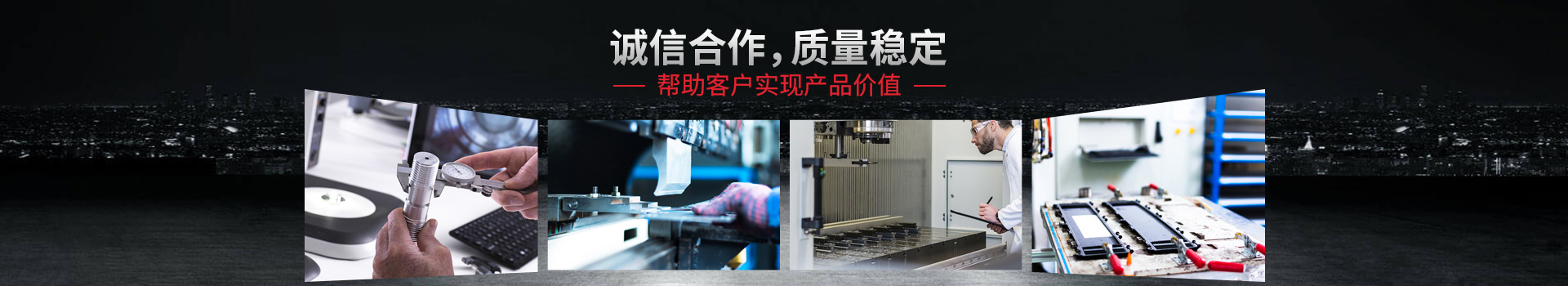 CNC精密機械加工,深圳CNC加工廠家——誠信合作,質量穩定
