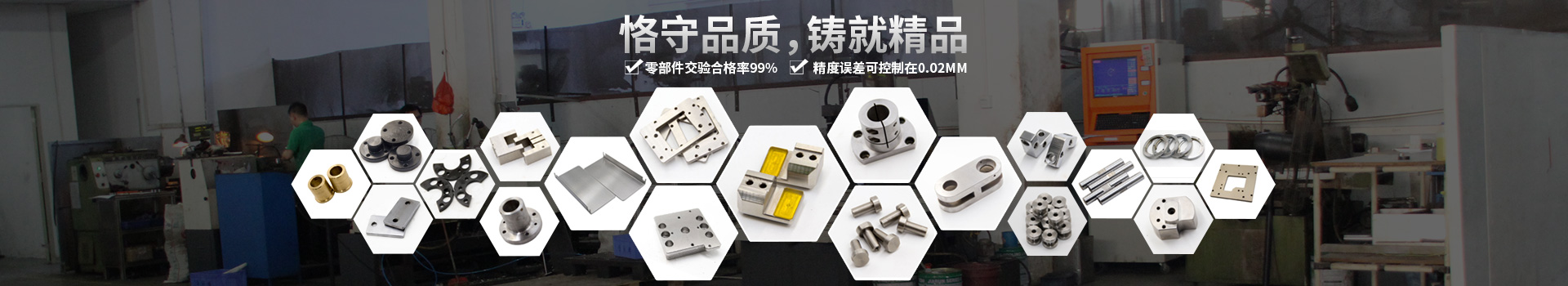 CNC精密機械加工,精密機械零件加工,深圳CNC加工廠家——恪守品質,鑄就精品